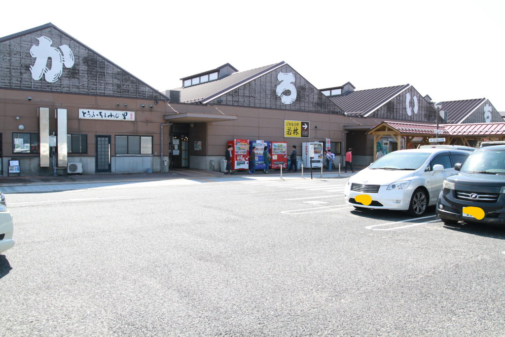 鳥取港海鮮産物市場「かろいち」